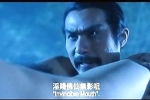 Kung fu sexual intercourse
