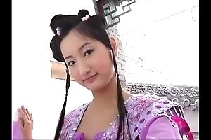 Cute chinese inclusive